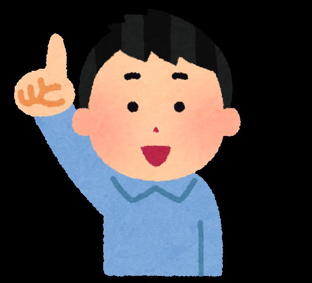f:id:nakahiyo:20190326195506p:plain