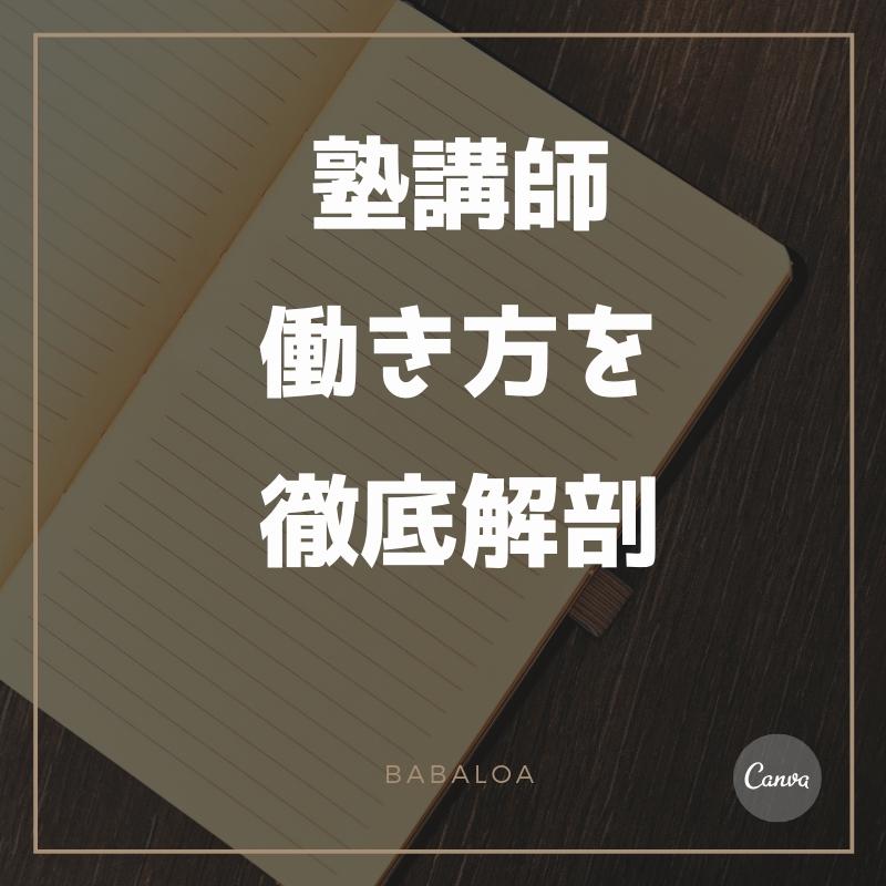 f:id:nakahiyo:20190330111322j:plain